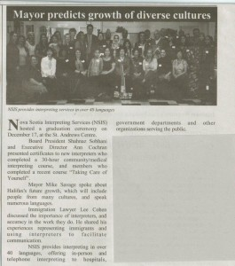 Nova Scotia Interpreting Services recently held a graduation ceremony for our 2012 training class and were lucky enough to have Mayor Savage and lawyer Lee Cohen in attendance. This article appeared in Touch Base magazine in January 2013.